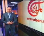 canal_al_mayadeen