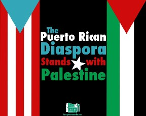 PRPalestinePoster-750x600